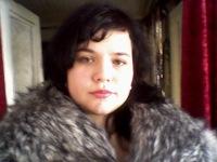Юлия Дудова, 5 июля 1986, Москва, id152202311