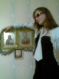 Лена Барвенова, 3 ноября 1984, Новозыбков, id61671388