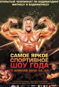 Андрей Шелест, 1 сентября , Орел, id82741079