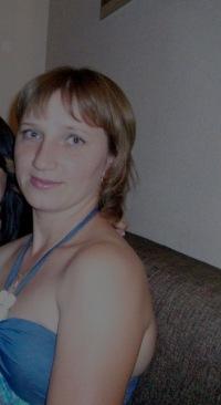 Юлия Елисеева, 14 мая 1992, Самара, id88029103