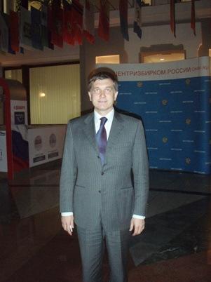 Ринат Хамиев в Центризбиркоме