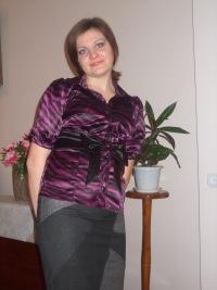 Gabriela Pricop, 13 марта 1993, Кириши, id118288266