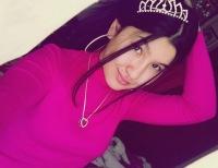 Наргиза Зарикжанова, 10 января 1995, id121772784