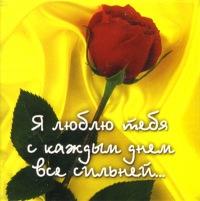 Юля Прости, 13 июля 1986, Череповец, id137342311