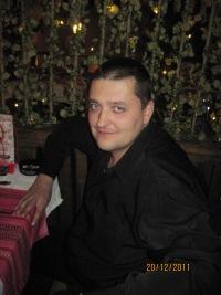 Олег Лазаренко, 16 ноября 1974, Мариуполь, id137824567