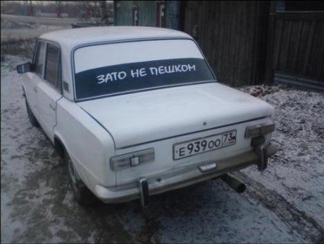 """В 2014 году украинское автопроизводство сократилось на 43%, - """"Укравтопром"""" - Цензор.НЕТ 8411"""
