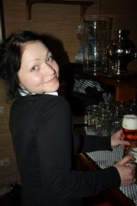 Алёна Егорова, 7 декабря 1991, Самара, id28151779