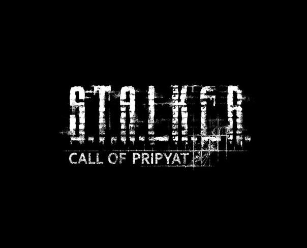 Патч к игре S.T.A.L.K.E.R. Shadow of Chernobyl.