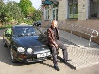 Бронислав Иванов, 17 июля 1991, Могилев, id44660617