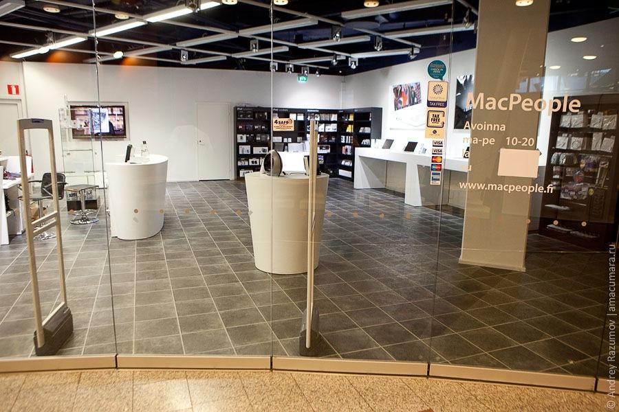 Финляндия магазин