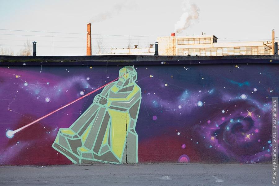 Достоевский граффити Школьная улица