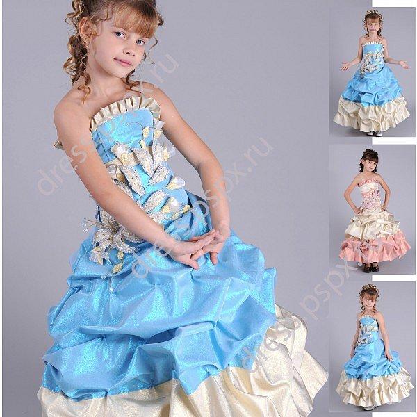Платья для маленьких принцесс 3. Прочитать целикомВ.