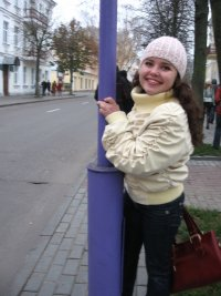 Вероника Вишнякова, 30 ноября , Минск, id69546012
