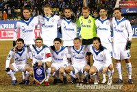 эстония футбол