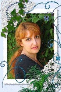 Варвара Авакова, 24 января , Белгород, id83925198