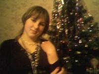 Галина Ляльченко, 3 марта , Звенигородка, id122325259