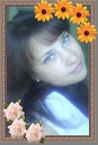 Елена Гришина, 12 июня , Москва, id23468990