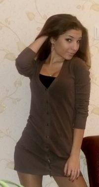 Alina Pushkina