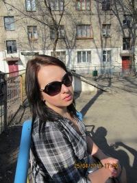 Алина Петрова, Воронеж