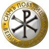 """ПАРТИЯ """"ВЕЛИКАЯ РОССИЯ"""" г. Волгоград"""