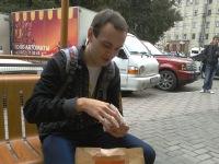 Дмитрий Марухин, 22 февраля 1990, Шарья, id146129857