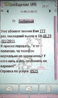 Та Самая, 2 июня , Нижний Новгород, id159448111