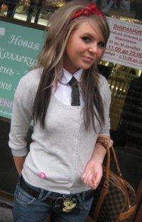 Mary Kovalsky, 29 января , Москва, id76669358