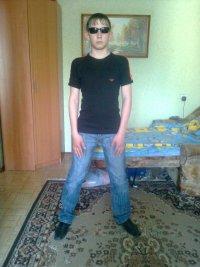 Дмитрий Батулин, 1 сентября , Кстово, id83339030