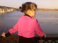 Дарья Шерстобитова, 9 февраля 1998, Ярославль, id95460351