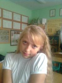 Иришка Зинькина, 15 октября 1989, Саранск, id103469373