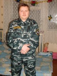 Денис Зыков, 21 декабря 1979, Ижевск, id108886712