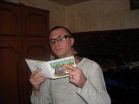 Сергей Гайдук, 26 января , Луганск, id121440136