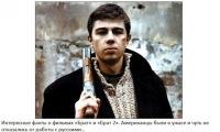 Виталий Ляпин, 2 июля 1988, Абдулино, id155780788