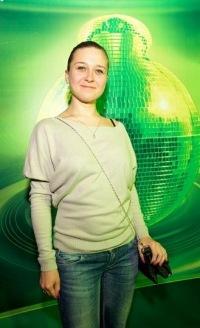 Diana Dosaeva, Запорожье