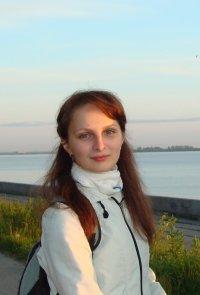 Ирина Васендина