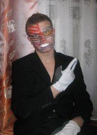 Женя Заяц, 12 мая 1999, Калининград, id74458600