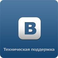 Игорь Фадеев, Москва, id75684733