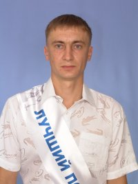 Дмитрий Рощупкин, Сорочинск, id91260893