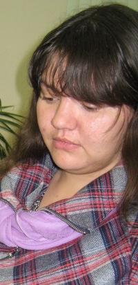 Маша Кисс, 1 июля , Киев, id91902805