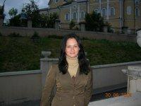 Аня Палаткина, 7 ноября , Томск, id92089784