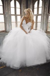 Свадебное  бу казань