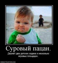 David Vishnyakov, 24 июня , Москва, id114893765