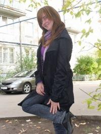 Лиличка Валерьевна, 19 марта 1993, Казань, id132372059