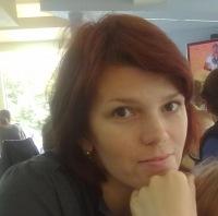 Алёна Медведева, 24 мая 1974, Тула, id159746874