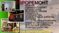 Евгений Φомин, 2 декабря 1986, Минск, id162511616