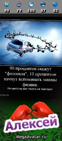 Алексей Серёгин, 22 мая 1997, Владивосток, id16883777