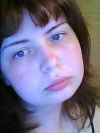 Татьяна Истомина