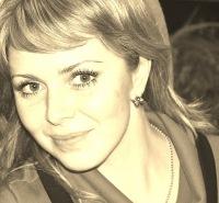 Марина Васильева, 6 февраля , Кременчуг, id7978904