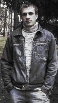 Вячеслав Наумов, 5 декабря 1985, Энгельс, id105093675