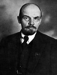 Владимер Ленин, 5 августа , Матвеев Курган, id118913430